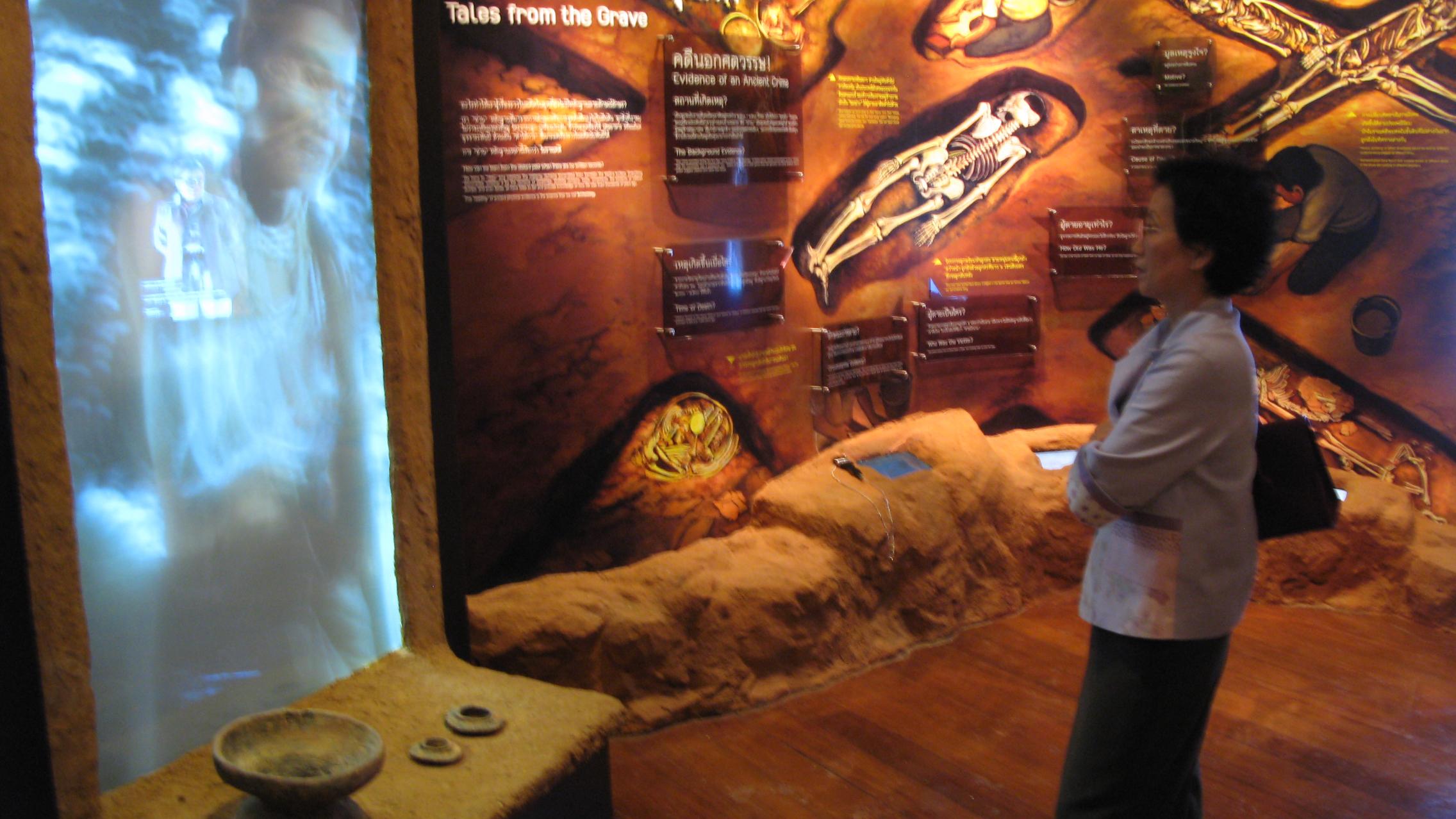 Museum of Siam – interactive grave
